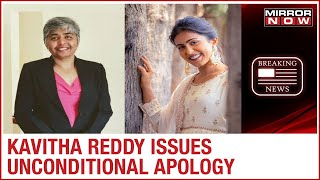 Cong leader Kavitha Reddy issues apology for moral policin..