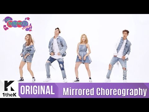 [Mirrored] KARD(카드)_'Hola Hola' Choreography(거울모드 안무영상)_1theK Dance Cover Contest