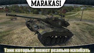 World of Tanks немногие знают что этот танк может реально нагибать