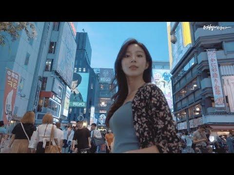 여자친구분이 열일한 역대급 오사카 여행영상! (feat. 금손남친)