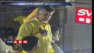 AP CM Chandrababu Naidu Changes His way Of Style For Election Campaign | ABN Telugu