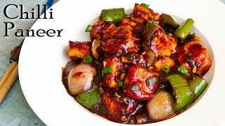Chilli Paneer | Chilli Paneer Dry | Restaurant Style Chilli Paneer ~ The Terrace Kitchen
