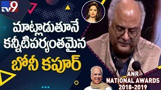 Boney Kapoor Gets Emotional While Receiving Award For Srid..