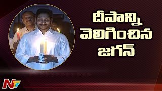 AP CM Jagan express solidarity towards Modi's call lightin..