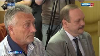 В Омске завершается судебный процесс над бывшим вице-губернатором