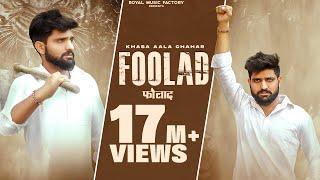 Foolad – Khasa Aala Chahar Video HD