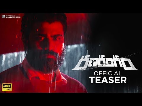 Ranarangam-Official-Teaser