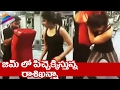 Crazy Video : Actress Raashi Khanna Gym Video..