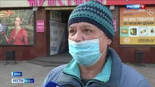 В Омске сегодня последний день работают мобильные центры вакцинации