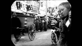 Japonsko v rokoch 1913-1915