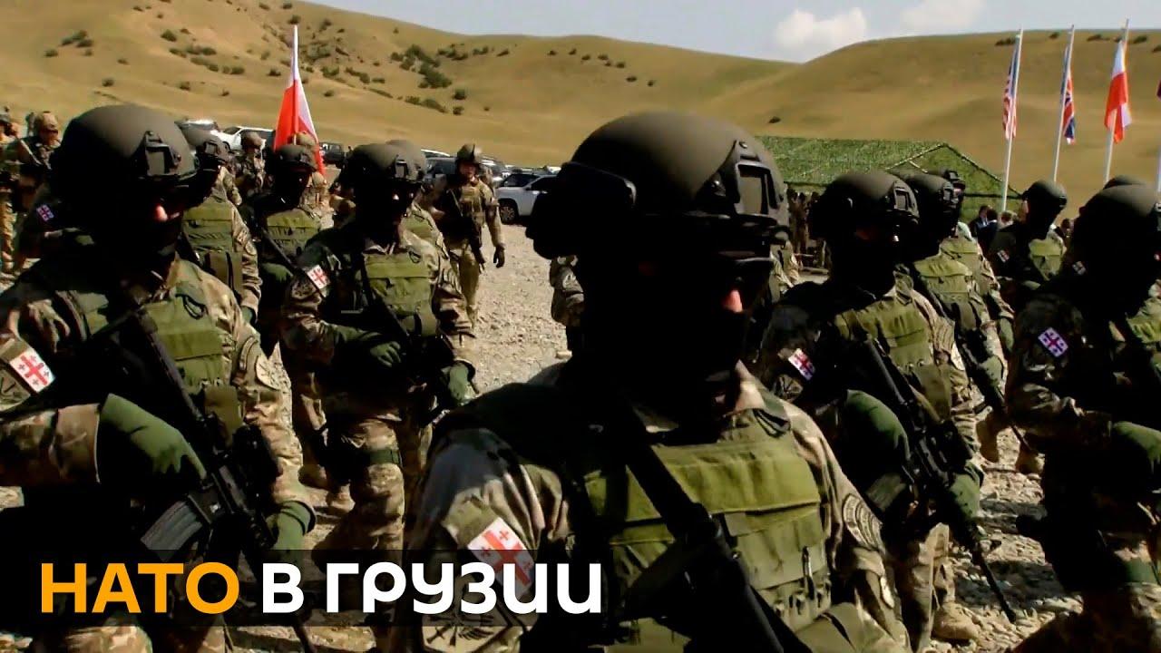 В Грузии завершились учения НАТО. Что они там забыли?