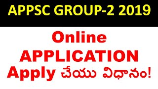 How to Apply APPSC GROUP-2 Online Application 2019 | appsc group 2 online  application procedure