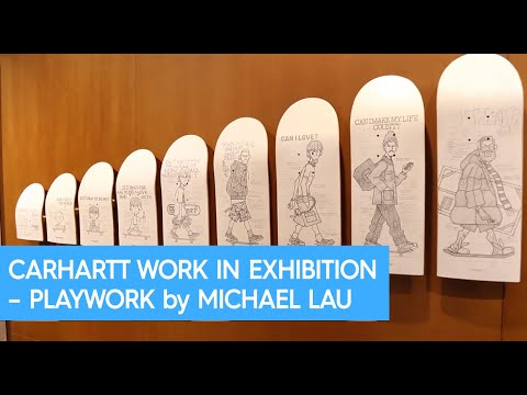 CARHARTT WORK IN EXHIBITION – PLAYWORK by MICHAEL LAU