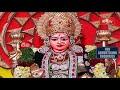 LIVE : దేవీ నవరాత్రులలో తప్పనిసరిగా చేయవలసిన స్తోత్ర పారాయణం | Trishakti Stotra Parayanam |BhakthiTV  - 11:54:58 min - News - Video