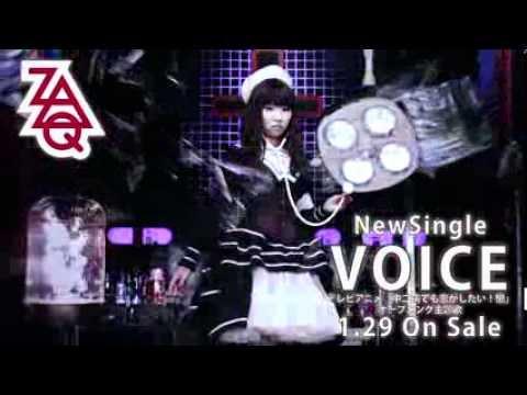 ZAQ new single TVアニメ『中二病でも恋がしたい!戀』OP主題歌 「VOICE」 MusicVideo 90秒ver