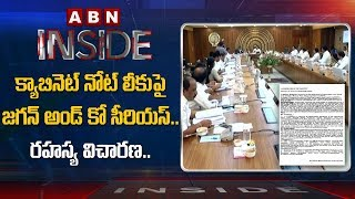 YS Jagan Govt Serious on Cabinet Note Leak- Inside..