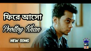 Fire Asho Prottoy Khan new song 2019