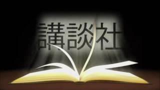 Attack on titan jr high episode 2 English dub