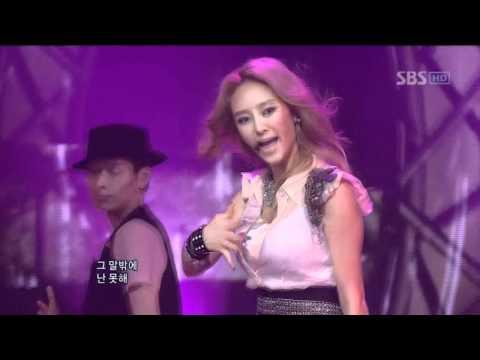 G.na - I'll leave so you can live @ SBS Inkigayo 인기가요 100718