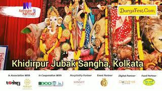 Kidderpore Jubak Sangha, Kolkata 2020
