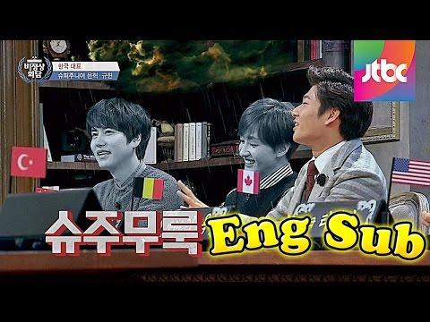 'Super Junior' EunHyuk & KyuHyun 슈주의 은혁과 규현의 등장! 외국에서의 인기는? 비정상회담 20회