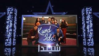 Kurd Idol - Koma Şînda- Ximximê&Gul Gulî Sur im/ - گروپی شیندا-خم خمێ -گوڵ گوڵی سورم