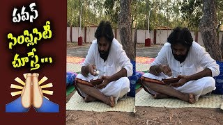 Pawan Kalyan Proves His Simplicity- Exclusive video..