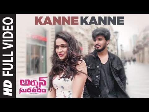 Kanne Kanne Full Video Song
