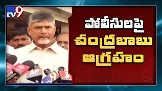 Andhra Pradesh Police warns Chandrababu Naidu through pres..