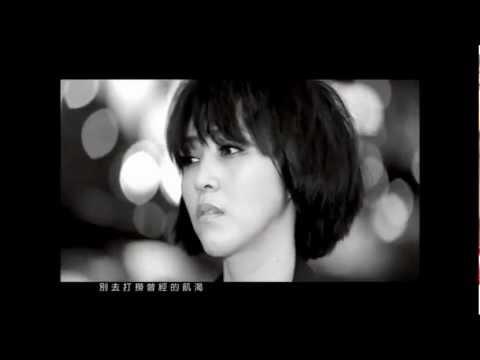 :м: 米樂士娛樂 亦帆 砍掉重練【淚崩了】(《後宮-甄嬛傳》片尾曲) 官方完整MV HD
