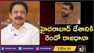 CH Vidyasagar Rao On The Prospects Of Hyderabad As 2nd Cap..