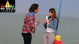 Hoyna Em Chandini Ra Ranjith Video HD