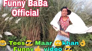 Tees mar khan comedy video by Funny BaBa Official