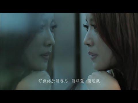 Jane / 黃美珍 -