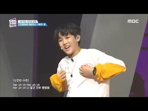 [HOT] 'Performance HER Team' stage,언더 나인틴 20181215