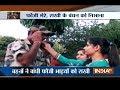 Watch how Indian jawans celebrate Rasksha Bandhan..