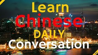Learn Chinese Daily Conversation     Basic Mandarin Chinese Phrases     Useful