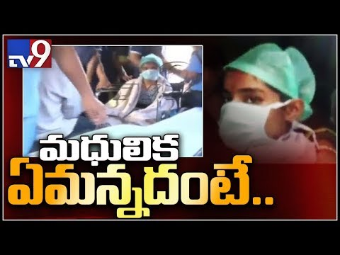 Knife attack survival Madhulika speaks after discharge from Yashoda Hospital