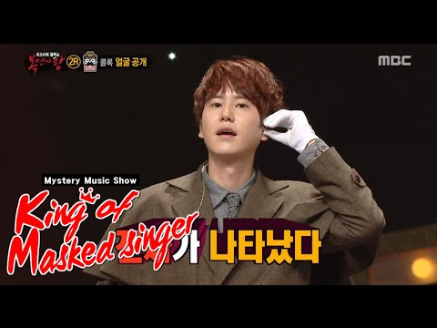 [King of masked singer] 복면가왕 - detective cough's identity! 20151025