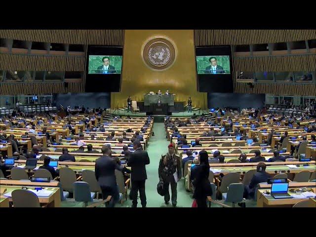 聯合國大會9/15登場 我仍盼加入體系