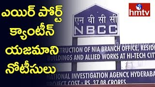 NIA issues notice to Vizag airport canteen owner, Harshava..