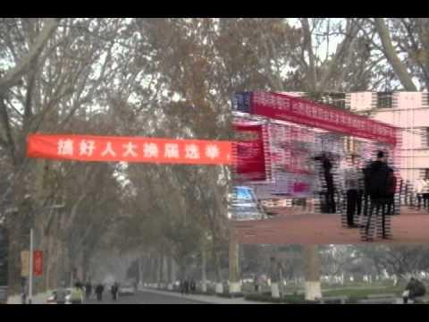 支持者张金凤拍摄的视频:孙文广因参选被警察强行带走