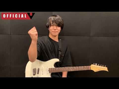 【本人が弾いてみた】「主演舞台」yu-yaリードギター【#NEWYOU】