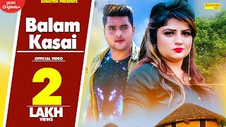 Balam Kasai – UK Haryanvi – Mohini Patel Ft Sonal Khatri Video HD