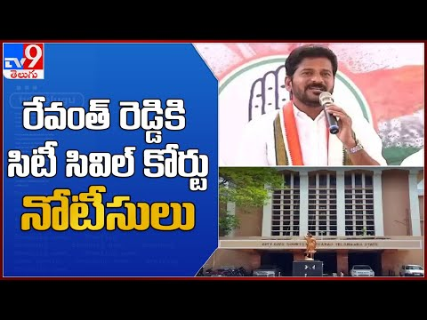 City Civil court issues notice to Revanth Reddy