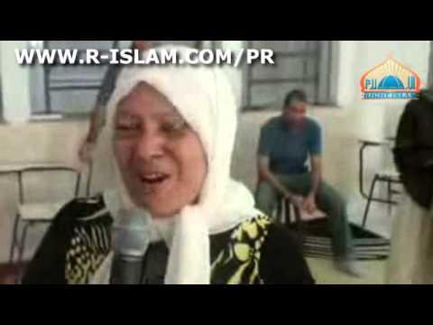 BRAZILIAN WOMEN CONVERT TO ISLAM  converter ao islamismo Rio de Janerio