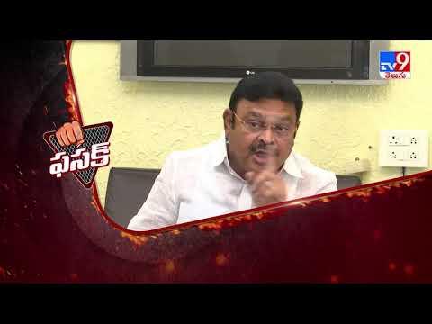 Fasak: Ambati Rambabu reacts on Chandrababu Deeksha