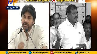YCP 100 Days Ruling: War of Words Between Pawan Kalyan &am..