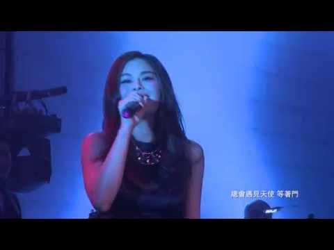 Gin Lee 李幸倪 - 《芝麻開門》(Live)