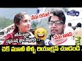 Nithin Check Movie Public Talk | Nithin Check Review | Rakul Preet Singh | Top Telugu TV